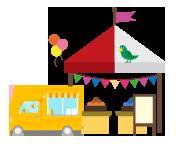 マルシェ・フリーマーケットや公園への出店