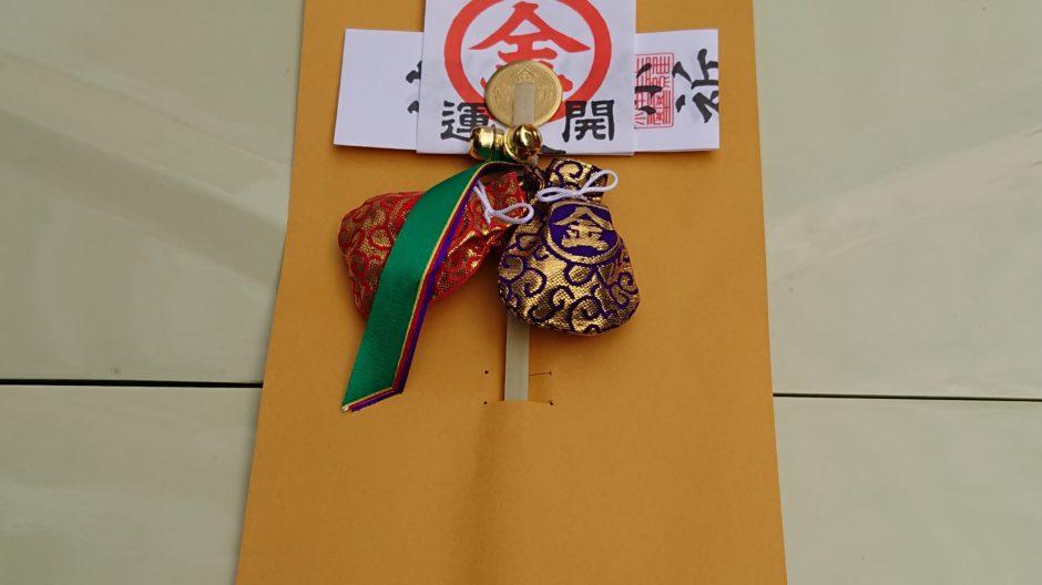 虎ノ門,金刀比羅