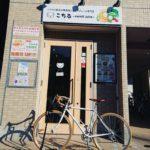 サイクリスト,自転車,荒川