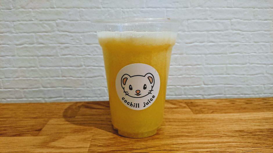 湘南ゴールド,フルーツジュース,亀戸